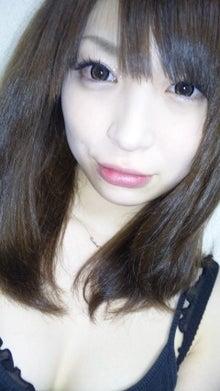 川上絵理香オフィシャルブログ「CHEER UP」by Ameba-DVC00370.jpg