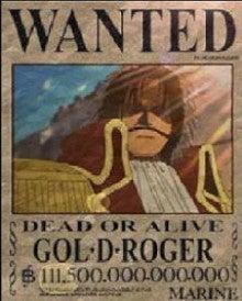 金 ロジャー の 懸賞