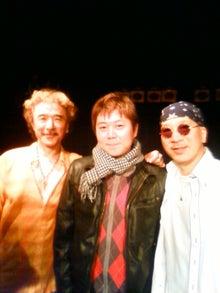 浜田伊織のブログ-NEC_0590.jpg