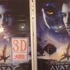 最新3D『アバター』の画像