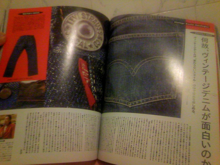 yoshifumitadaさんのブログ-TS3M0112.jpg