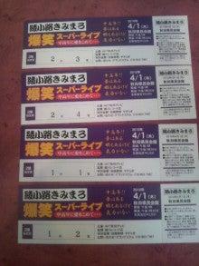 美容室ヘアストーリー/男鹿のブログ-2010032709070000.jpg