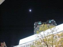 三木隆生オフシャルブログ「Mikiの足跡」-パピスタ7