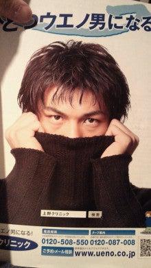Yoshiki`s Story     Ver,Ⅱ-image.jpg