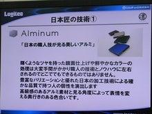 ロジテック「凛」 LDR-PME8U2LW シリーズ