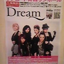 初Dream♪