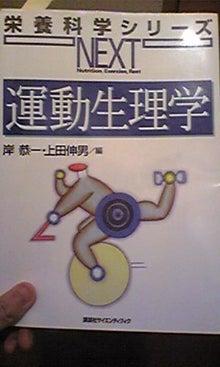 兼松大和のブログ-Image573.jpg