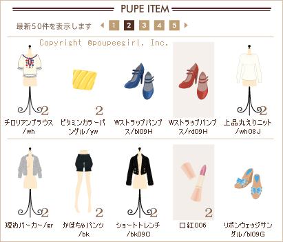 もんじゅのプペブログ-20100327_2