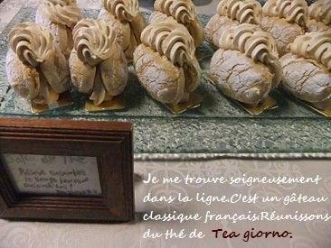 """京都らしい紅茶教室 """"Tea giorno・ティージョルノ"""""""