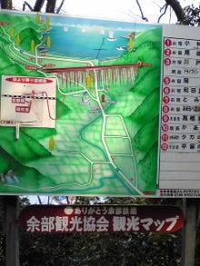 https://stat.ameba.jp/user_images/20100328/09/maichihciam549/13/8e/j/t02200293_0240032010470327347.jpg