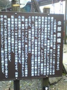 https://stat.ameba.jp/user_images/20100328/09/maichihciam549/44/01/j/t02200293_0240032010470327340.jpg