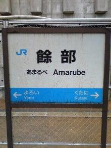 https://stat.ameba.jp/user_images/20100328/09/maichihciam549/ee/3d/j/t02200293_0240032010470327349.jpg
