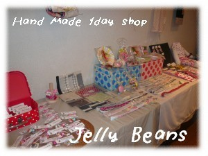 Jelly Beans vol.2 ~はるのおとずれ展~
