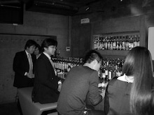 guild bar olim 宇田川