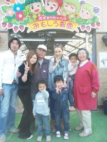 桃華絵里(ももえり)オフィシャルブログpowered by Ameba-090114_002538.jpg