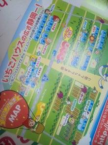桃華絵里(ももえり)オフィシャルブログpowered by Ameba-100328_200719.jpg