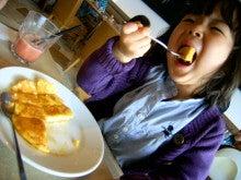 $ノーマ オフィシャルブログ「ノーマの遠吠え。」Powered by Ameba-パンケーキ