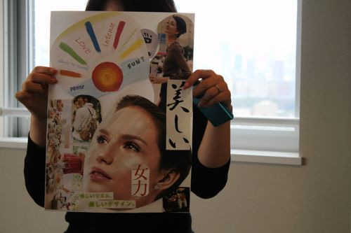 ★みさきのゑ【占いは幸せになるためのツール】HAPPYになるブログ-アキヤスコ
