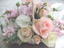 ~花からの贈り物~