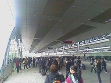 新・下井ゼミ研究ノート-重慶駅内部