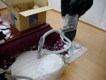 ひげろぐ-掃除機2