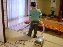 ひげろぐ-掃除機4