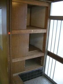 原価の家のブログ-100329-1-2