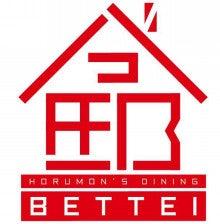 Betti-の業界通blog  ~新たなる挑戦~の巻