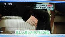 武田まり子OFFICIAL BLOG