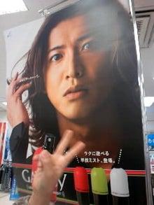 ☆実は、大阪人!☆東京で暮らす主婦のblog               ~今は、SHINHWA~    -100329_1724~01.JPG