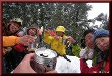 ロフトで綴る山と山スキー-0327_1430