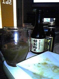 素尻同盟☆あほせぶろぐ-ゼナ日本酒割り。