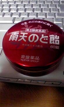 ハーフなふんどし-100330_005205.JPG