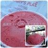 感動の絶品イチゴアイス!ヘンリープレイス&オーガニックカフェ&タコベル♪お気に入りイロイロ。の画像