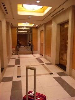 帝国 ホテル クリニック