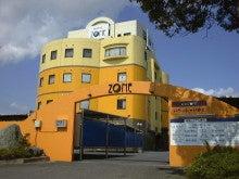 ZONEスタッフのブログ-hotelzone