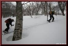 ロフトで綴る山と山スキー-0328_0932