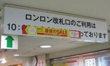 東町@なんだか日和-LONLON口