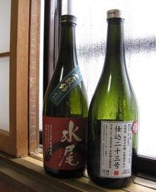 東町@なんだか日和-地酒