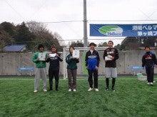 ベルマーレ茅ヶ崎フットサルクラブ-3/28表彰3