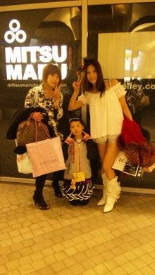 Soah's blog 「Just The Way I am ~これがわたし~」by Ameba-100331_185009.jpg