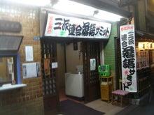 電撃ネットワーク ギュウゾウ ブログ『ギュウゾウ新聞』 Powered by アメブロ