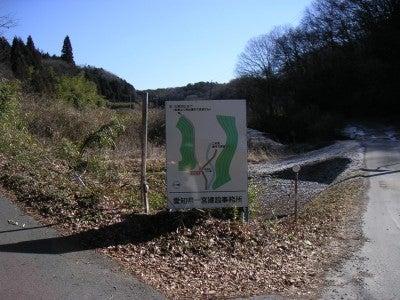 県道16号 多治見犬山線 恐怖の通...