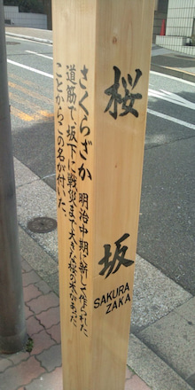 ★★★ 広告デザイン批評 2010 ★★★-20100401141232.jpg
