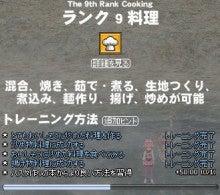 [フロ探索記]-m761