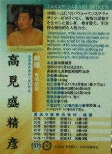 バイリンガル幼児の動画日記-日本在住の純日本人でもバイリンガルになれそうです-