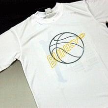プリントダイレクトスタッフのブログ-文教大学女子バスケットボール部様