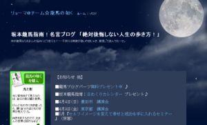 【大阪発】ハッピーイベントプロデューサーの人生を楽しむブログ☆