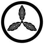 筆文字 虎 Works  &  書家 ・ 瞬生の筆やすめ「トラのたわごと」-旧岩崎邸庭園03