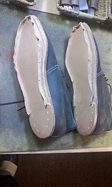 新・靴工房の茶の間-100402_2242~01.jpg